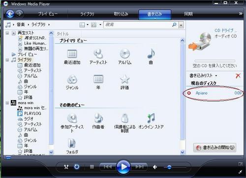MP3.JPG