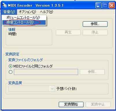 MidiE4.JPG