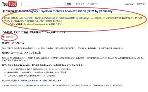 bydlocpright2.jpg