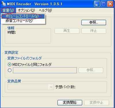 MidiE2.JPG